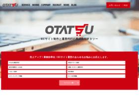 Ota2.jp thumbnail