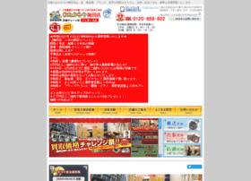 Otakaraya-umeda.jp thumbnail