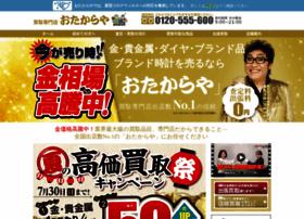 Otakaraya.jp thumbnail
