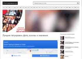 Otatuirovkah.ru thumbnail
