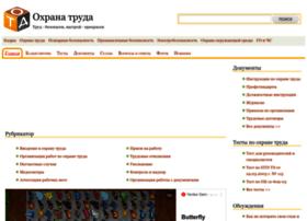 Otd-lab.ru thumbnail