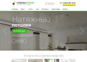 Otdelkakvartiryspb.ru thumbnail