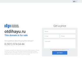 Otdihayu.ru thumbnail