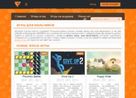 Otgiaege.ru thumbnail