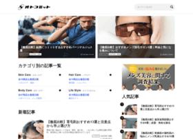 Otocommit.jp thumbnail