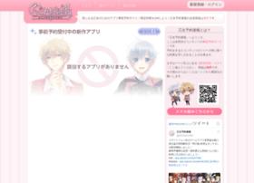 Otomeyoyaku.jp thumbnail