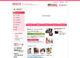 Otomeyuri.jp thumbnail
