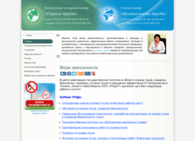 Otomsk.ru thumbnail