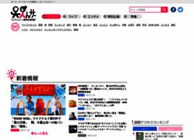 Otonanswer.jp thumbnail