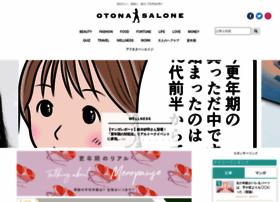 Otonasalone.jp thumbnail