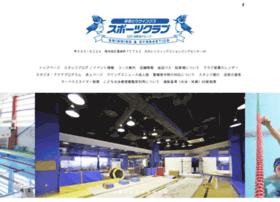 Otscz.jp thumbnail