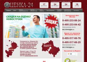 Otsenka-24.ru thumbnail