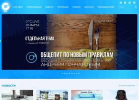 Otstv.ru thumbnail