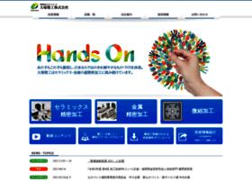 Otsuka-pr.co.jp thumbnail