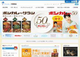 Otsukafoods.co.jp thumbnail