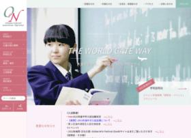 Otsumanakano.ac.jp thumbnail