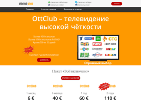 Ottclub.club thumbnail