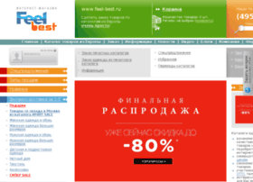 Otto-best.ru thumbnail