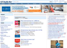Otzyv.ru thumbnail