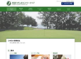 Ou-cc.jp thumbnail