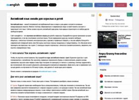 Ouenglish.ru thumbnail