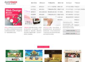 Ourpower.com.tw thumbnail