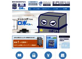 Ours.ne.jp thumbnail