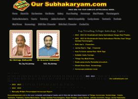 Oursubhakaryam.com thumbnail