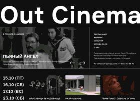 Outcinema.ru thumbnail