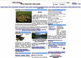 Outdoors.ru thumbnail