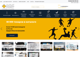 Outlet-market.ru thumbnail