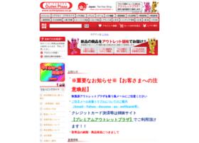 Outletplaza.co.jp thumbnail