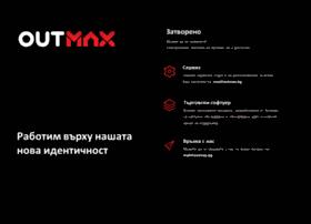 Outmax.bg thumbnail
