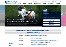 Outsourcing.co.jp thumbnail