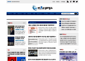 Outsourcing.co.kr thumbnail