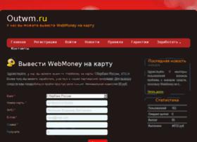 Outwm.ru thumbnail