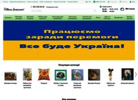 Ovechka.com.ua thumbnail