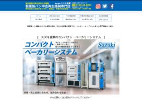 Oven.jp thumbnail