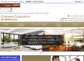 Overseas.co.jp thumbnail