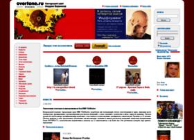 Overtone.ru thumbnail