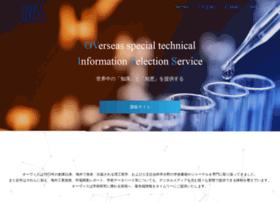 Oviss.co.jp thumbnail