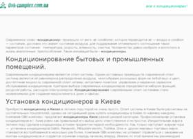 Ovk-complex.com.ua thumbnail