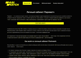 Ovruch-rayvlada.org.ua thumbnail