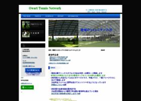 Owari-tennis.net thumbnail