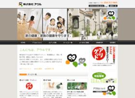 Owl-eco.co.jp thumbnail