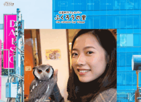 Owlvillage.jp thumbnail