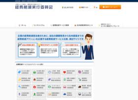 Owners.ne.jp thumbnail