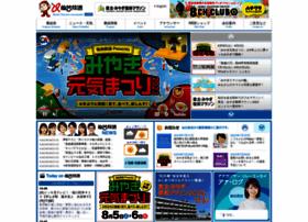 Ox-tv.co.jp thumbnail