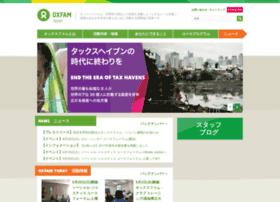 Oxfam.jp thumbnail