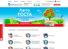 Oxford-russia.ru thumbnail